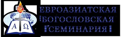 logoets